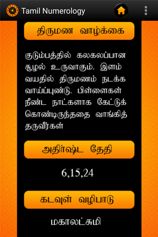 Tamil Numerology For PC Windows (7, 8, 10, 10X) & Mac Computer Image Number- 8