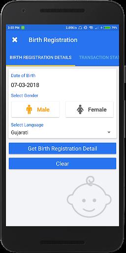 Surat Municipal Corporation - Citizen's Connect