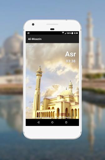 Al-Moazin Lite (Prayer Times) apktram screenshots 3