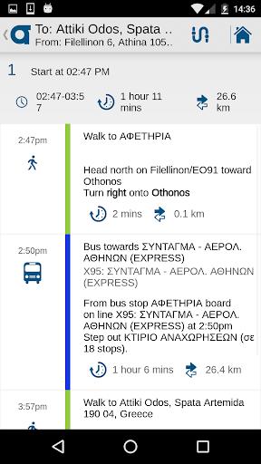 OASA Telematics  Screenshots 8