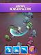 screenshot of Nonstop Knight 2 - Action RPG
