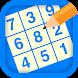 ナンプレ館-無料の数独ゲームアプリ。パズル作家オリジナルの難問を無料で遊べるナンプレ - Androidアプリ