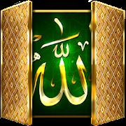 ? Allah Door Lock Screen ?