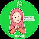 Stiker Puasa Ramadhan 2021