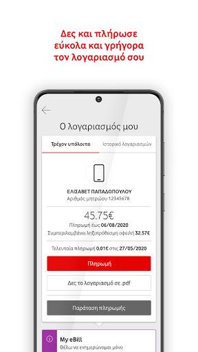 My Vodafone (GR) apktram screenshots 6