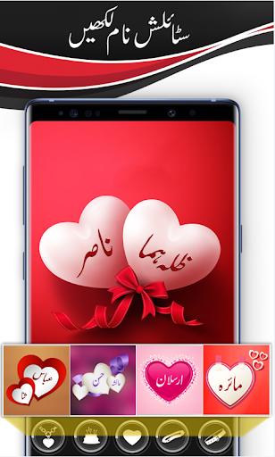 Urdu Stylish Name Maker-Urdu Name Art-Text Editor 1.2.3 Screenshots 5