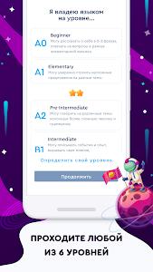 English Galaxy — английский язык бесплатно 1.1.2 (Premium) (Armeabi-v7a, Arm64-v8a)