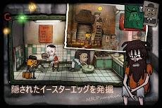Mr Pumpkin 2: Walls of Kowloonのおすすめ画像4