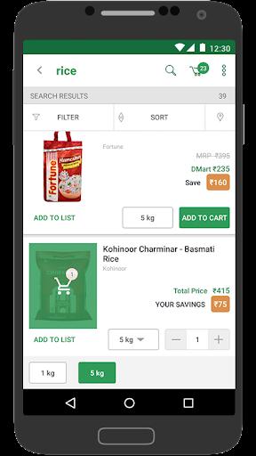 DMart Ready  - Online Grocery Shopping apktram screenshots 5