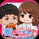 妻のビキニ - Androidアプリ