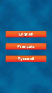 4 Pics 1 Word Puzzle Plus