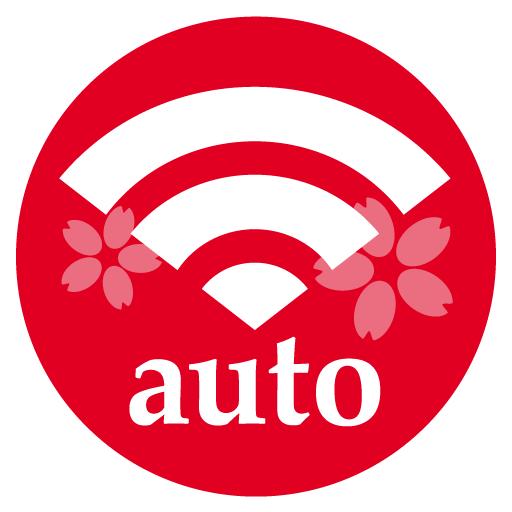 Japan Wi-Fi auto-connect【ワイコネ】フリーWiFi 自動接続 無料Wi-Fi