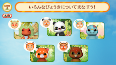 Yoohoo獣医お医者さんのゲーム!子供のゲームと病院のゲーム!のおすすめ画像3
