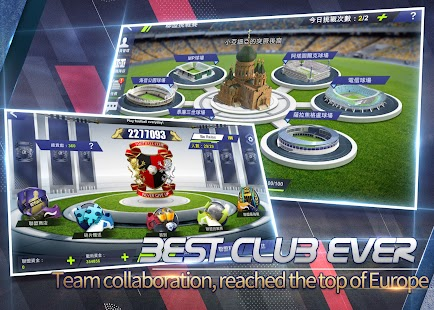 Ultimate Football Club Screenshot