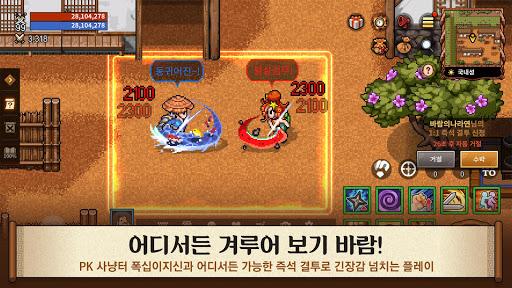 ubc14ub78cuc758ub098ub77c: uc5f0 apkdebit screenshots 23