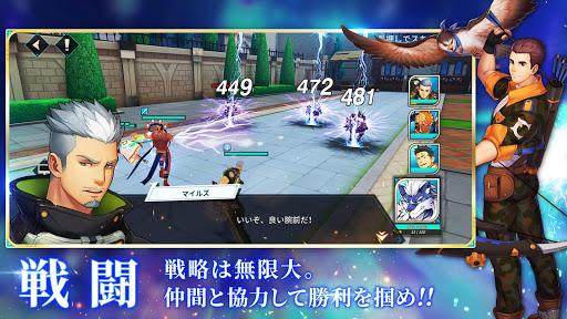 サンクタス戦記-GYEE- 1.9.0 screenshots 2