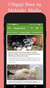 Ufugaji BoraMafunzo ya Ufugaji For Pc (Free Download – Windows 10/8/7 And Mac) 2