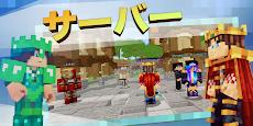 MOD-MASTER for Minecraft PE (Pocket Edition) Freeのおすすめ画像3