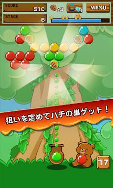 バブルハニー - 無料爽快パズルゲームのおすすめ画像2