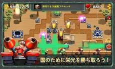 リトル司令官2 - 世界争覇のおすすめ画像4