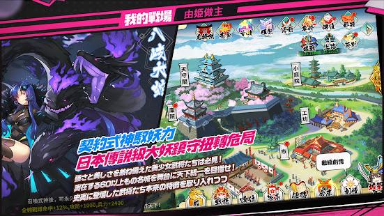 Hack Game Sengoku Ranbu apk free