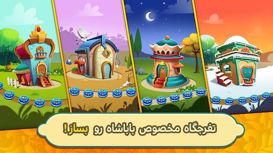 باباشاه  Apps on For Pc (Windows 7, 8, 10, Mac) – Free Download 1