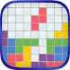 Best Blocks - Free Block Puzzle Games - Androidアプリ