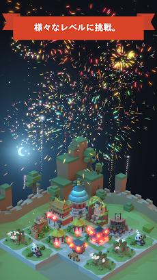 エイジオブ2048:世界都市建設パズルゲーム (World City Merge Games)のおすすめ画像4