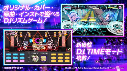 D4DJ Groovy Mix(u30b0u30ebu30dfu30af) 2.1.2 Screenshots 1