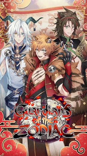 Guardians of the Zodiac: Otome Romance Game modiapk screenshots 1