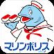 マリンポリスお持ち帰り寿司予約サービス - Androidアプリ