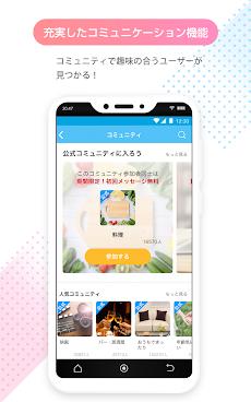 YYC-出会いが探せるマッチングアプリ!恋活・婚活・出会いアプリのおすすめ画像2