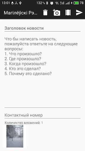 6tv.by screenshot 2