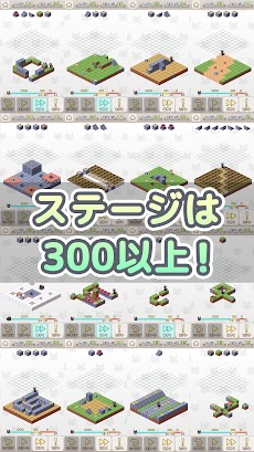 トコトコ箱庭ネコパズル シュレディンガーの箱庭のおすすめ画像3