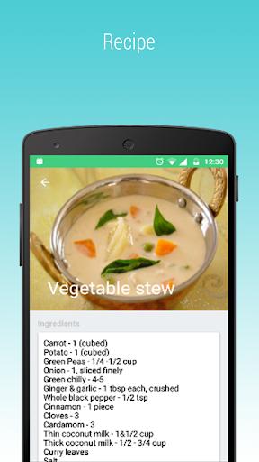 kerala foods screenshot 2