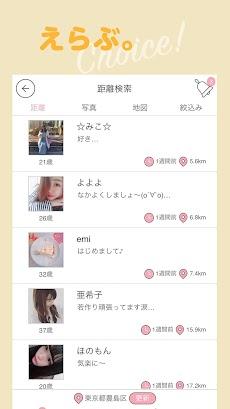 niceone(ナイスワン)バラエティSNSアプリのおすすめ画像3