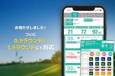 ゴルフネットワークプラス スコア管理&フォトスコア&動画-DL数280万突破のゴルファー定番アプリ-のおすすめ画像5