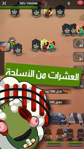 زومبي الصحراء For PC Windows (7, 8, 10, 10X) & Mac Computer Image Number- 8