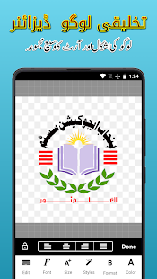 Imagitor - Urdu Design Screenshot