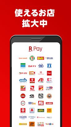 楽天ペイ-かんたん、お得なスマホ決済アプリでお支払いをキャッシュレスに!のおすすめ画像4