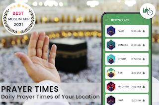 تطبيق رمضان 2021