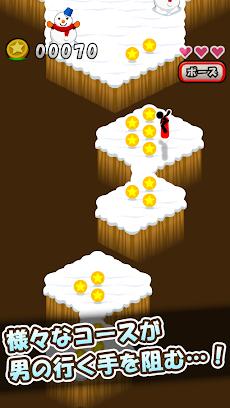 スノーボードでコインのおすすめ画像3