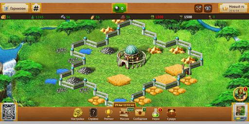 My Lands 3.3.2 screenshots 1