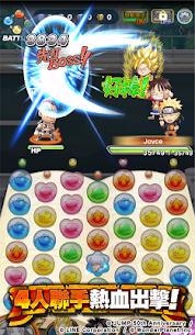 JUMPUTI HEROES 英雄氣泡 大特集祭・航海王篇進行中! 9