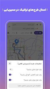 بلد – نقشه و مسیریاب فارسی 4.21.3 Apk 4