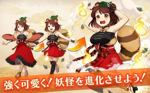 妖怪百姫たん![妖怪×美少女育成ゲームアプリの決定版] 4
