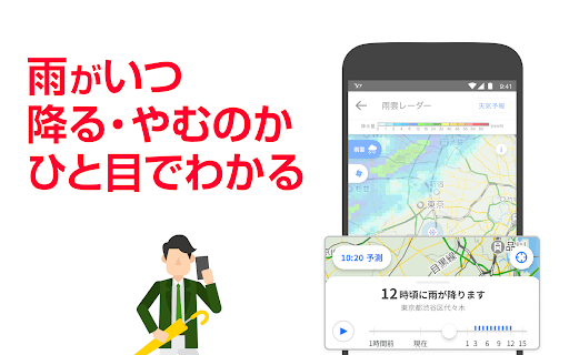 Yahoo! JAPAN android2mod screenshots 2