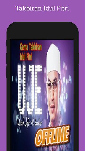 Takbiran Idul Fitri MP3 2021 Offline  screenshots 1