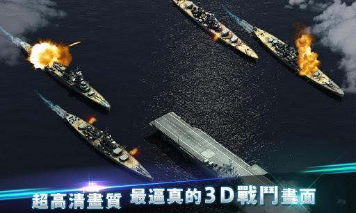 Warship Saga - 海戰1942  screenshots 2