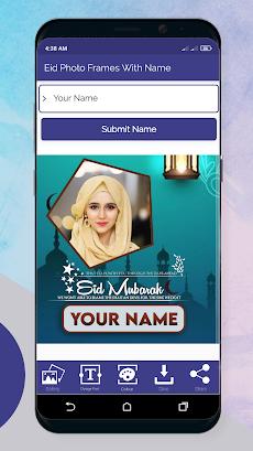 Eid Mubarak Photo Frame With Name 2021のおすすめ画像5